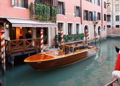 輝煌威尼斯酒店–星級酒店系列 - 威尼斯 - 威尼斯 - 室外景