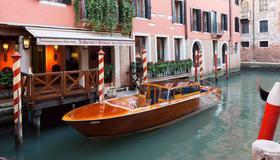 Splendid Venice - Starhotels Collezione - Venezia - Vista esterna