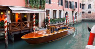 Splendid Venice - Starhotels Collezione - Venice - Outdoors view