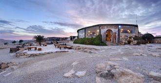 Desert Shade Eco-Camp - Mitzpe Ramon - Building