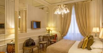 Grand Hotel Majestic già Baglioni - בולוניה - חדר שינה