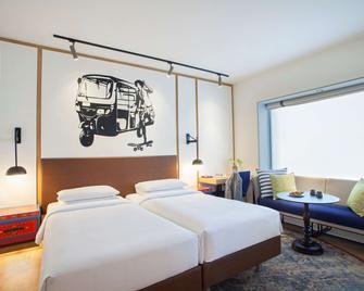 Hyatt Centric Mg Road Bangalore - Bengaluru - Bedroom