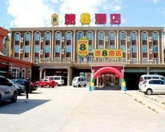Super 8 by Wyndham Beijing Shunyi Feng Bo Subway Station - Nancai - Building