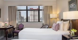 The Sukosol Hotel Bangkok - בנגקוק - חדר שינה