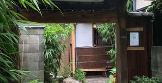 International Guest House Tani House - Kyoto - Utomhus