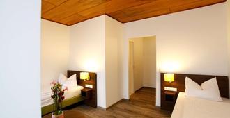Arthotel ANA Eden Karlsruhe - קרלסרוהה - חדר שינה