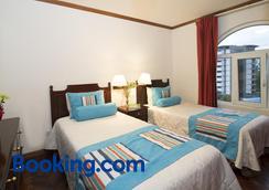 Apartotel & Suites Villas del Rio - San José - Bedroom