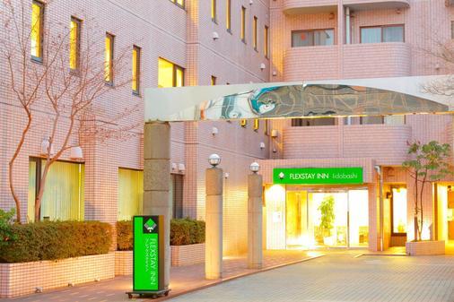 Flexstay Inn Iidabashi - Tokio - Edificio