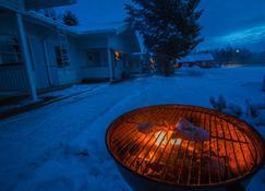 Arctic Resort Delight - Rovaniemi - Vybavení ubytovacího zařízení