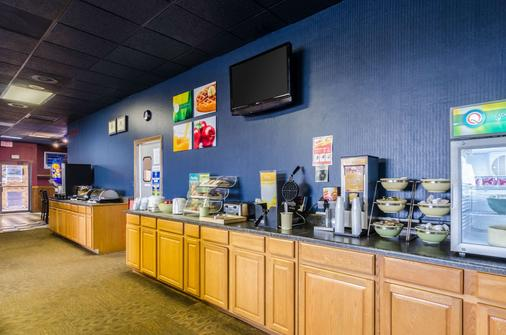 Quality Inn & Suites - Salina - Buffet