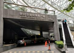 Shanghai Abest Xinshikong Apartments - Shangai - Vista del exterior