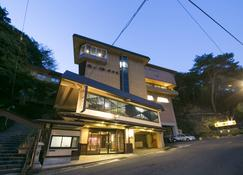Shikanoyu Hotel - Komono - Budynek