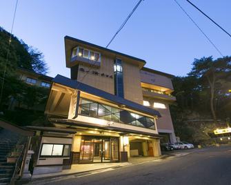 Shikanoyu Hotel - Komono - Gebäude