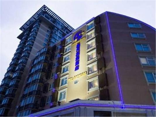 Beijing Starmoon Hotel - Beijing - Building