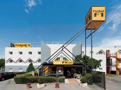 Hotelf1 Marseille Aéroport - Vitrolles - Κτίριο