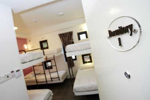 Hotel Paloma Inn - Kuala Lumpur - Makuuhuone