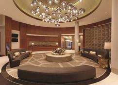 Radisson Hotel and Conference Center Calgary Arpt - Calgary - Lounge