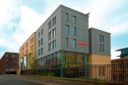 Hampton by Hilton York - York - Rakennus