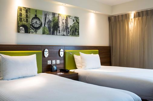 Hampton by Hilton York - York - Makuuhuone