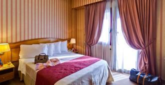 羅馬機場坎切利羅西酒店 - 菲米西諾 - 費米奇諾