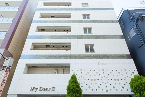 My Dear Ii - Adults Only - Osaka - Building