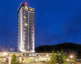 Hotel Horizont - Pec pod Sněžkou - Building