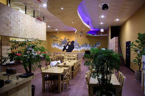 Olle Tourist Hotel - Jeju City - Ravintola