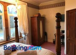 Rossmor Bed & Breakfast - Grantown-on-Spey - Quarto