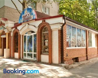 Hostel 'Small Italy' - Kherson - Building
