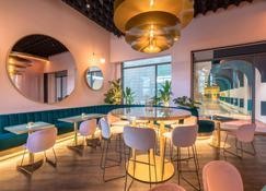 Barcelo Malaga - Malaga - Restaurant