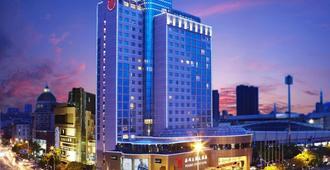 Jin Jiang Dynasty Hotel - เวินโจว