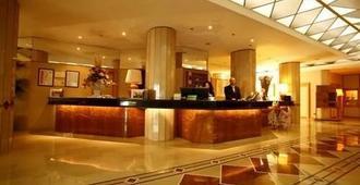 Grand Hotel Excelsior - Reggio Calabria - Reception