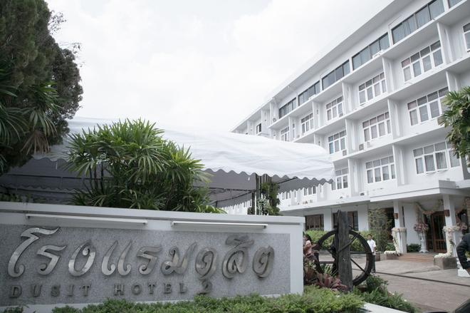Dusit Hotel at Sakon Nakhon - Sakon Nakhon - Vista del exterior