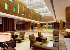 Holiday Inn Nanyang - Наньян - Лобби