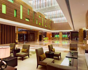 Holiday Inn Nanyang - Nanyang - Lobby