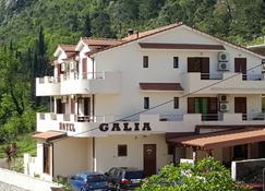 호텔 갈리아 프르찬 - 프르칸지 - 건물