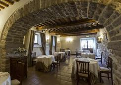 Castello DI Petrata - Assisi - Restaurant