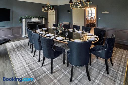 Enterkine House Hotel - Ayr - Dining room