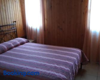 Wooden Nest - Kymi - Schlafzimmer