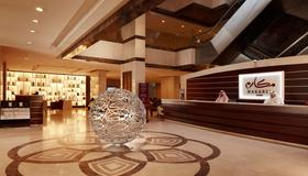 Makarem Umm Alqura Hotel - La Meca - Recepción
