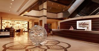Makarem Umm Alqura Hotel - Mecca - Front desk