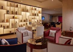 Makarem Umm Alqura Hotel - La Meca - Lounge