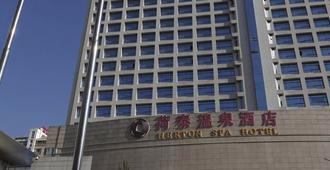 Herton Hotspring Hotel - Kunming