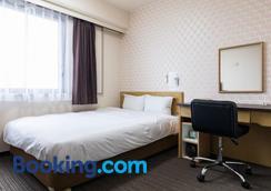 Hotel Wing International Kumamoto Yatsushiro - Yatsushiro - Bedroom