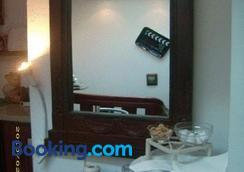 恩德爾桑酒店 - 科隆 - 餐廳