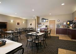 Days Inn by Wyndham Moose Jaw - Moose Jaw - Εστιατόριο
