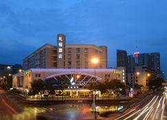 Leeden Hotel Chengdu (Chun Xi Shop) - Chengdu - Edifício
