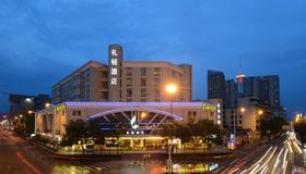 成都禮頓酒店(春熙店) - 成都 - 建築