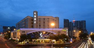Leeden Hotel Chengdu (Chun Xi Shop) - Chengdu - Byggnad