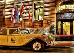 Hotel Bohema - Μπιντγκός - Κτίριο